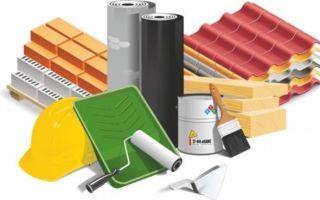 Договор поставки строительных материалов: скачать образец бесплатно