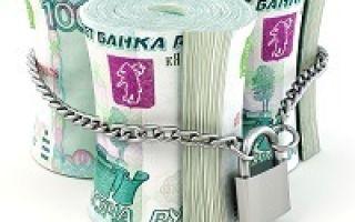 Приостановление операций по счетам: суть меры и права налоговых органов