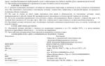 Договор поставки оборудованию: образец 2020 года, скачать бесплатно