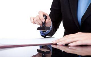Порядок регистрации НКО и АНО: устав и другие учредительные документы