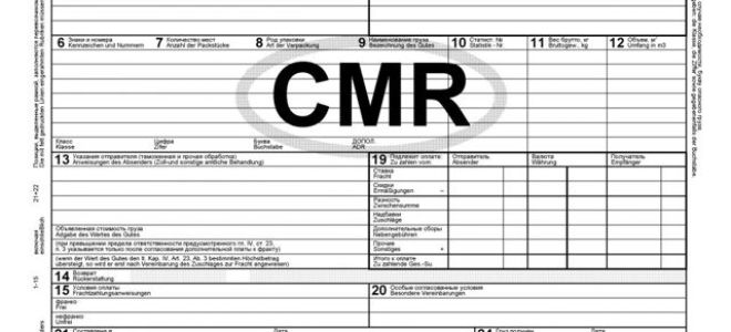 Cmr: международная товарно-транспортная накладная, скачать бланк и образец
