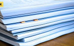Срок сдачи декларации по УСН в 2020 году для ИП и ООО: когда и куда сдается отчетность