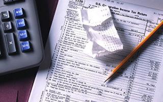 Расчёт ЕНДВ: формула расчёта, физические показатели и базовая доходность