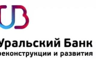 Открытие расчетного счета: список банков с выгодными предложениями для ООО и ИП