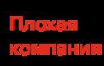 Проверка контрагента по ИНН: как проверить организацию и юридическое лицо