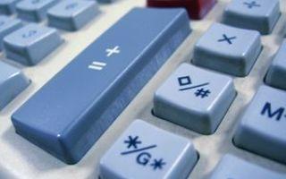 Порядок и формула расчета пени по налогам в 2019 — 2020 годах