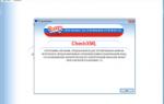 Проверка РСВ и СЗВ-М онлайн: последняя версия программы и как проверить бесплатно