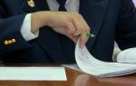 Уведомление Роспотребнадзора о начале деятельности: образец бланка заявления