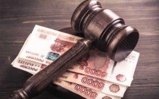 Ответственность главного бухгалтера: уголовная, юридическая и материальная