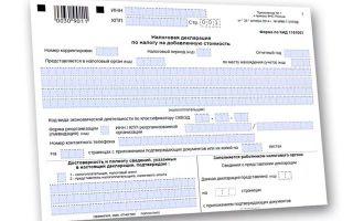 Налоговый агент по ндс: права и обязанности, подача декларации, ответственность и штрафы