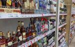 Как проверить алкоголь по акцизной марке онлайн: егаис, особенности проверки на подлинность