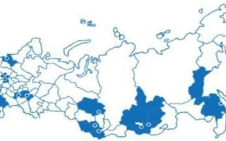Перечень свободных экономических зон в России на 2020 год: виды и роль в мировой экономике