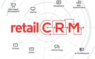 Рейтинг CRM систем в 2019-2020 годах: обзор лучших и популярных решений для малого бизнеса