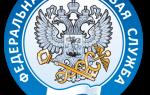 Образцы свидетельства ОГРН юридического лица, ЕГРЮЛ и о регистрации ООО: как выглядит