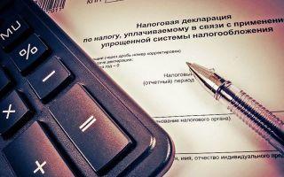 УСН «Доходы минус расходы»: условия работы и период отчётности