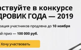 Требования к печати организации ООО и ИП в 2019-2020 годах: закон о печати и подписи