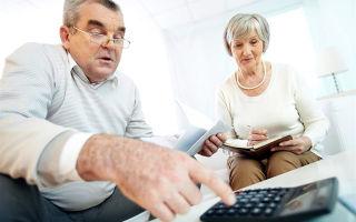 Налог на землю для пенсионеров в 2019-2020 годах: перечень льгот и порядок оформления