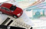 Бизнес план автосервиса: скачать готовый пример с расчетами