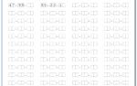 Новая форма Р11001: образец заполнения заявления для одного и двух учредителей