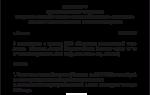 Добавочный капитал: что это такое простыми словами, порядок учета и формирования на предприятии, актив или пассив, без переоценки, порядок возврата, увеличения и уменьшения в бухгалтерском учете, распределение между учредителями, как оформить инвентаризацию, что включают в состав при ликвидации ооо, преобразование средств добавочного капитала
