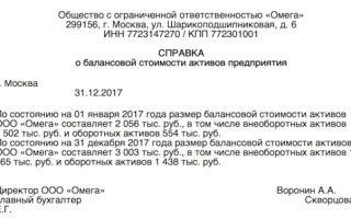 Уголовная ответственность за уклонение от уплаты налогов: ст.199 УК РФ
