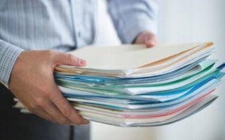 Патентная система налогообложения для ИП: что это такое, плюсы и минусы