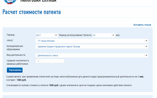 Как вести учет суммированного учета рабочего времени в туркменистане