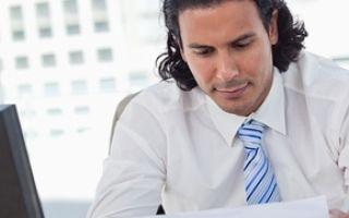 Как найти кпп по инн организации: проверка для обособленного подразделения