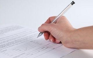 Справка о подтверждающих документах: как получить, образец и сроки предоставления
