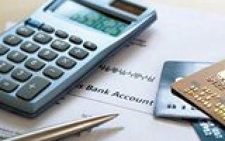 Продажа дебиторской задолженности и ее покупка на торгах и аукционах или передача другой организации