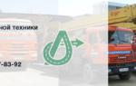 Утилизационный сбор на спецтехнику в 2019-2020 годах