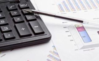 Что такое КБК в «платежке»: где указывается в платежных реквизитах