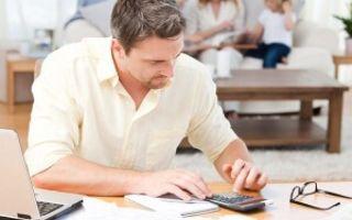 Как посчитать ндс 18% от суммы: онлайн калькулятор для расчета и формула для 2020 года