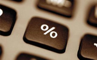 Дисконтирование денежных потоков: основные методы, как рассчитать по формуле