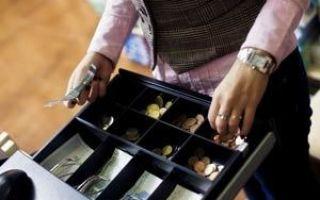 Учет кассовых операций в бухгалтерском учете на 2019-2020 годы: счета и документальное оформление