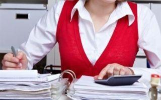 Подача формы 6-НДФЛ для ИП без работников: отчётность при разных налоговых режимах