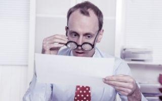 Платежное поручение УСН «доходы минус расходы» и «доходы» в 2020 году: образец