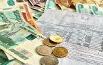Начисление пеней по налогу на имущество организаций: как рассчитывается штраф