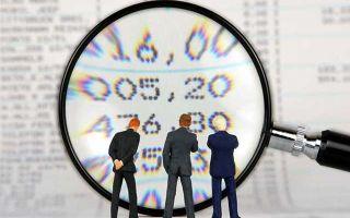 Необоснованная налоговая выгода в 2019-2020 годах: понятие и признаки