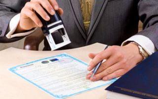 Реорганизация в форме выделения нового юридического лица в 2020 году: пошаговая инструкция процедуры и образец бланков