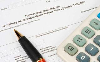Получение налогового вычета по декларации 3-НДФЛ: суть налогового вычета и кто может оформить