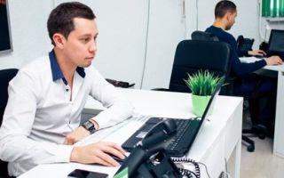 Представительства иностранных компаний и филиалы зарубежных юридических лиц: процедура регистрации ООО