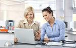 Особенности бухгалтерского учета в оптовой торговле: процесс поступления и реализации товаров