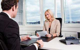 Управление дебиторской задолженностью: регламент по работе