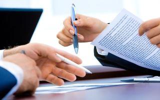 Заполнение формы пд-4: что представляет из себя форма пд-4, виды форм, инструкция по заполнению, документы при оплате, бланк формы
