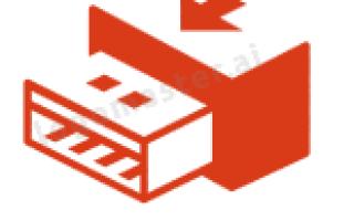 Получение выписки ЕГРЮЛ с электронной подписью и в бумажном виде