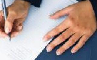 Увольнение работника в связи со смертью: образец приказа