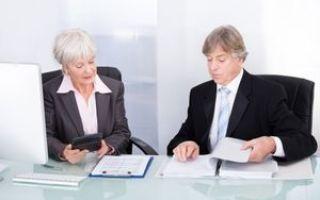 Учетная политика на 2019 год: примеры для предприятия и некоммерческой организации