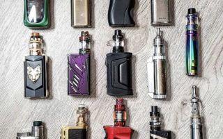 Акциз на жидкости для электронных сигарет в 2019-2020 годах: особенности для вейпинга, основные изменения