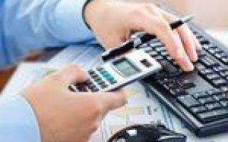 Упрощенная система налогообложения для ООО в 2019-2020 годах